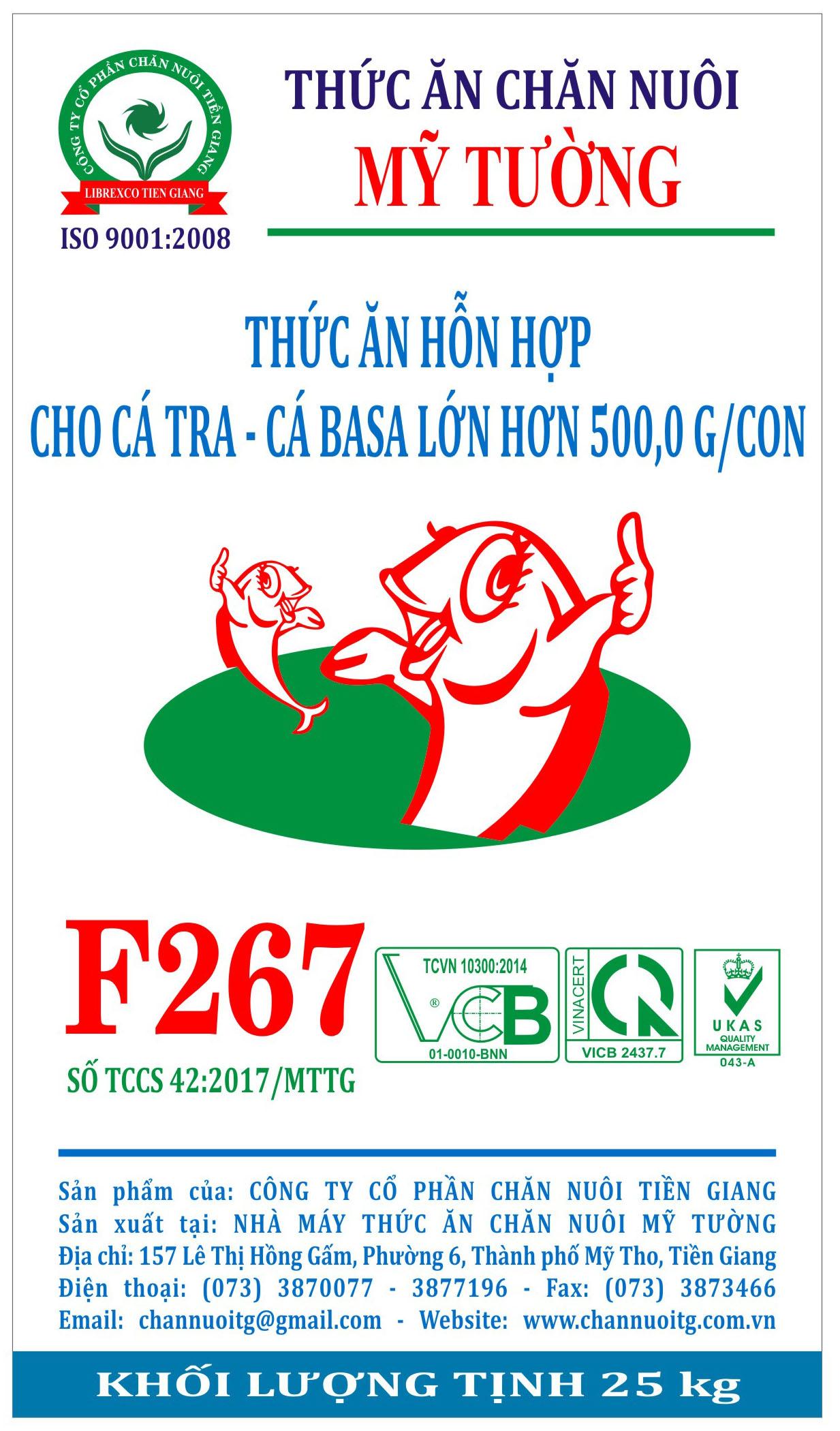Thức ăn hỗn hợp cho cá tra - cá basa từ 5,1 G - 20,0 G/con